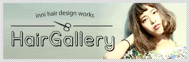 gallary_banner